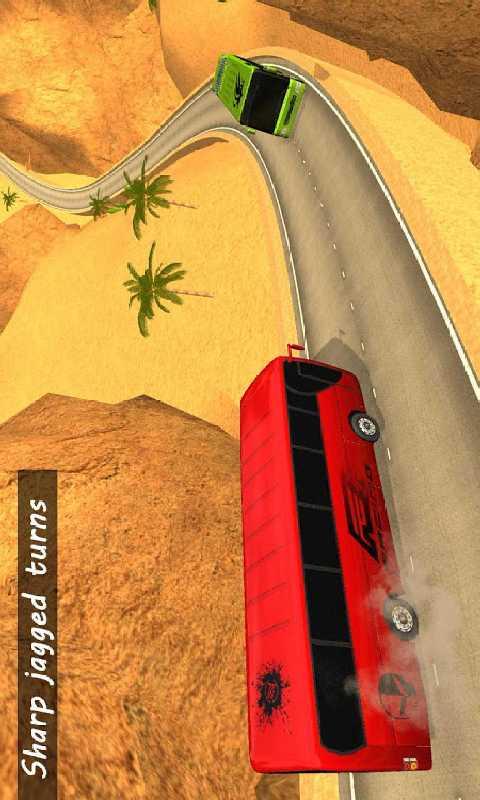 巴士竞速赛