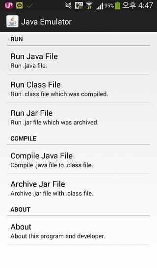 Java Manager; Emulate Java截图