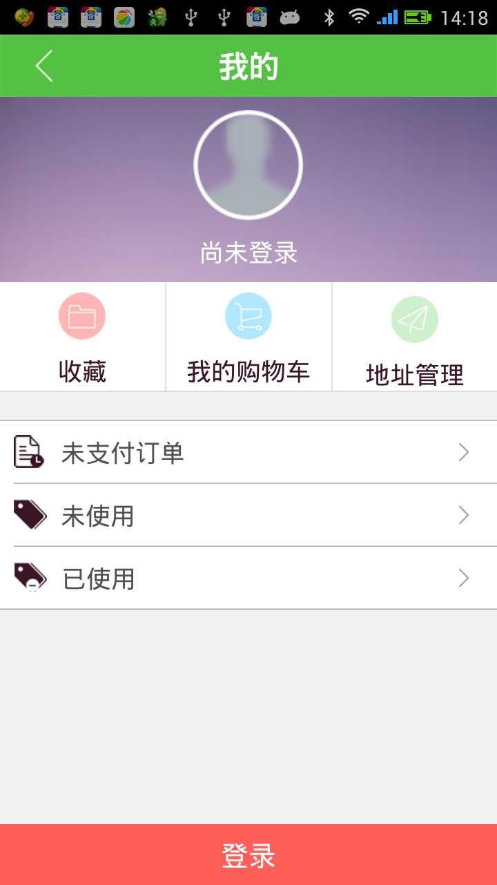 广元医药网