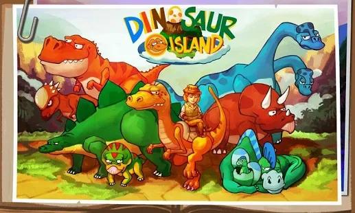 恐龙岛截图