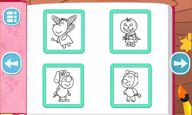 儿童游戏:着色书