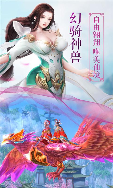 九剑-神兵修仙问道截图