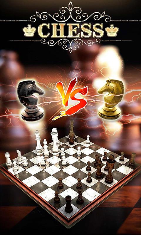 天梨国际象棋截图