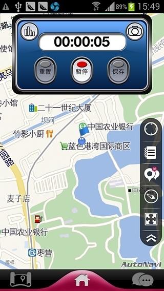 多点GPS