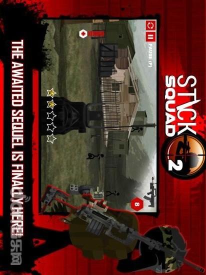 火柴人狙击手2修改版截图