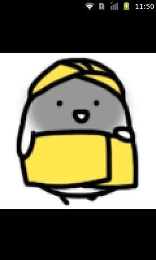 qq表情动画小胖孩_qq表情动画小胖孩分享展示图片