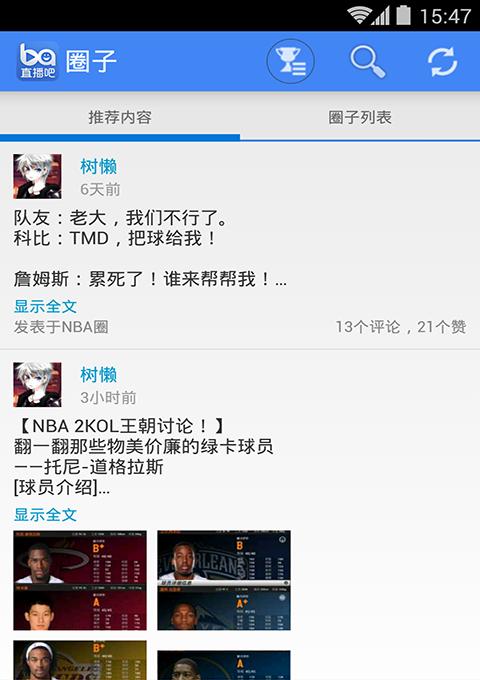 kieng云播安卓破解版