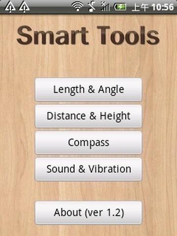 Smart Tools 工具箱