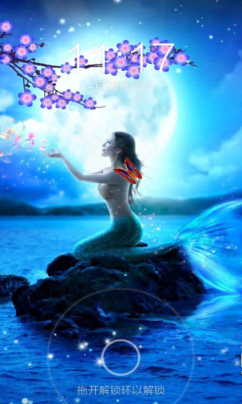 美人鱼 动感 表情包分享展示图片