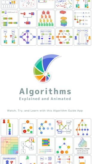 算法动画图解截图