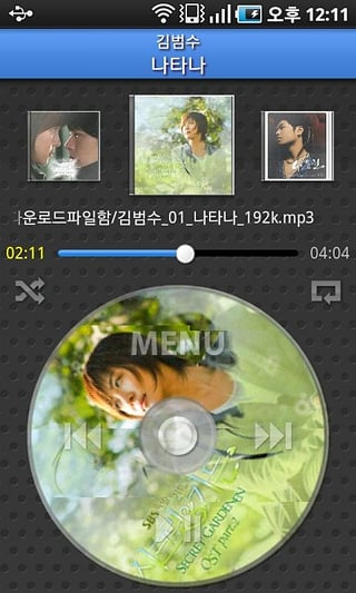 MePlayer文档夹支持MP3音乐播放器