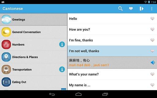 学习广东话短语