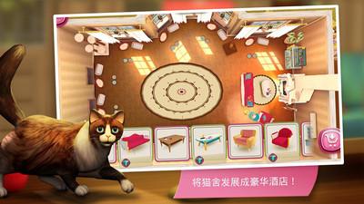 猫舍 无限金币版截图