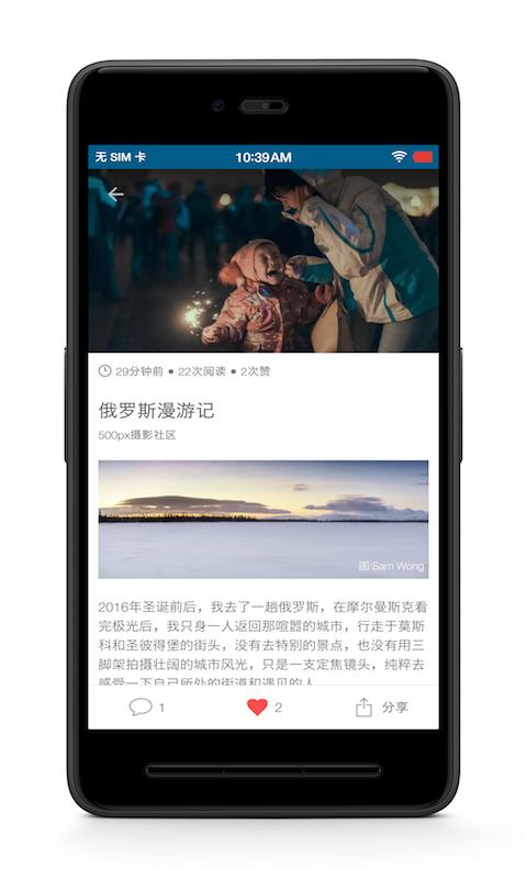 500px中国版