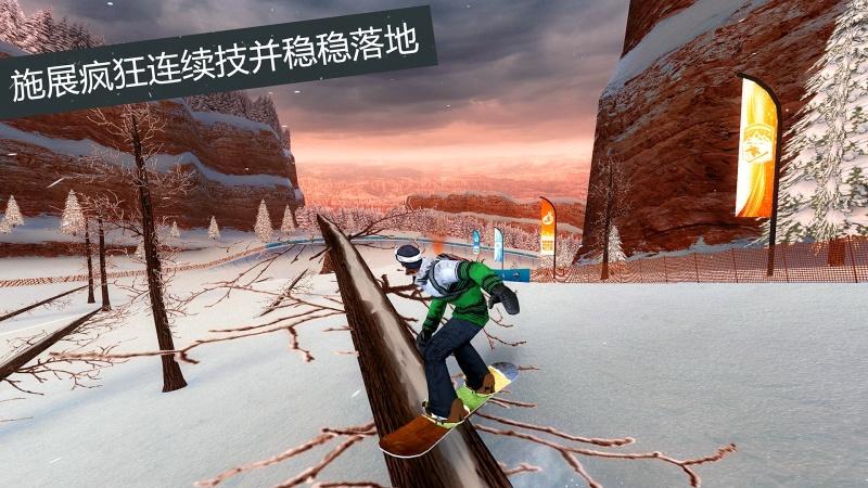 滑雪板盛宴2 直装版截图
