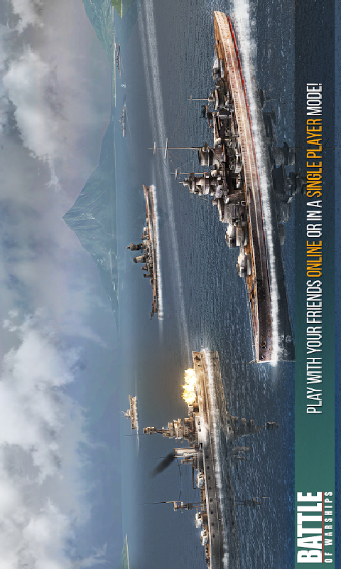 战舰激斗截图