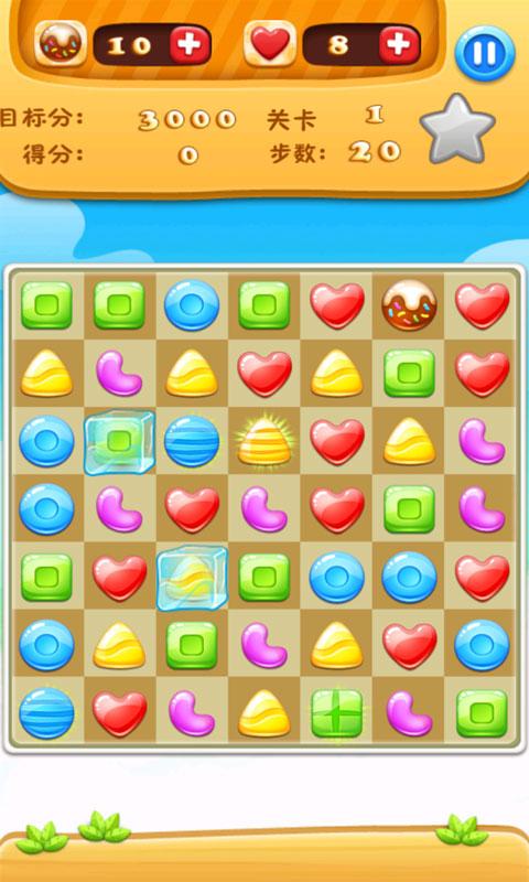 粉碎糖果2连连看 畅玩版截图