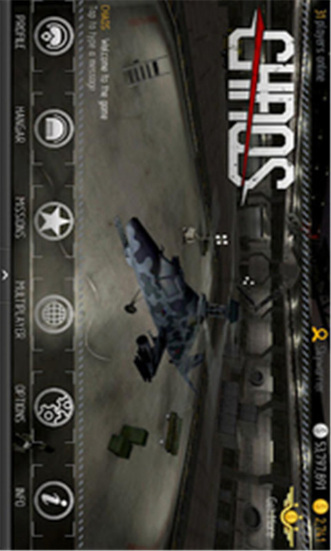 直升机空战 C.H.A.O.S截图