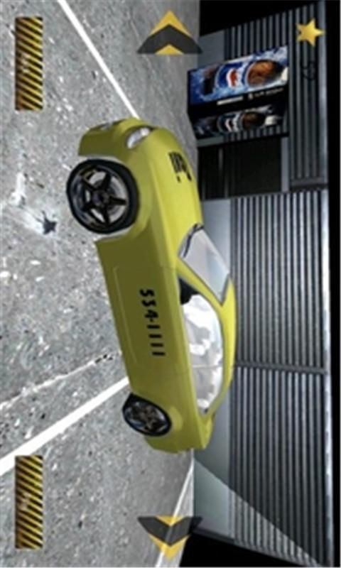 超级出租车停放截图