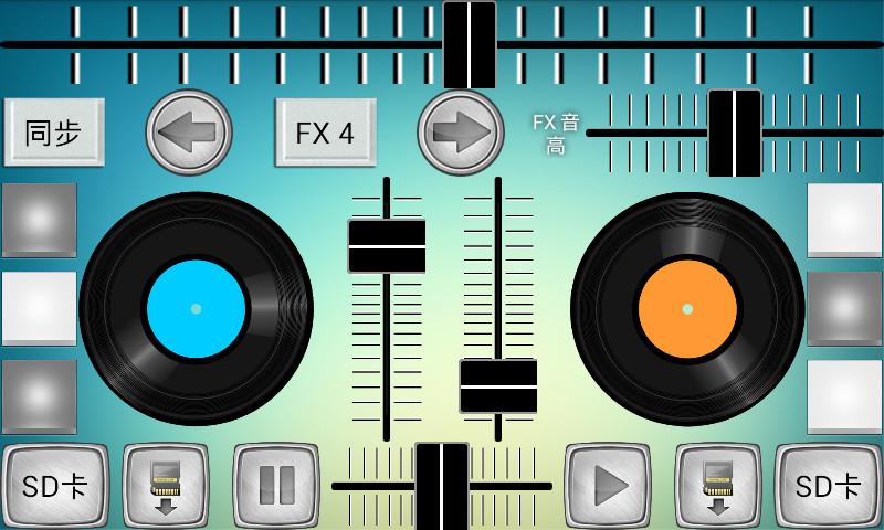 DJ混音机