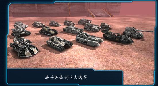 钢铁坦克 无限金币版