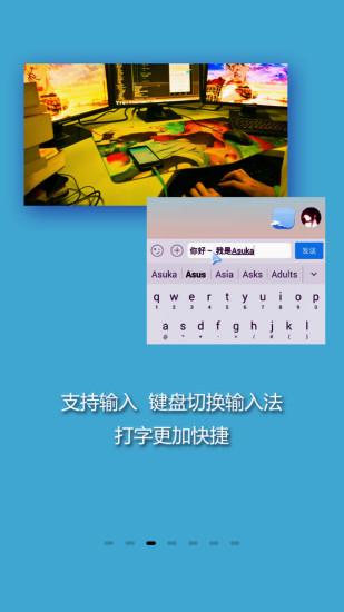 Screen投屏
