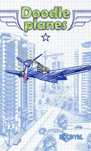 涂鸦飞机截图