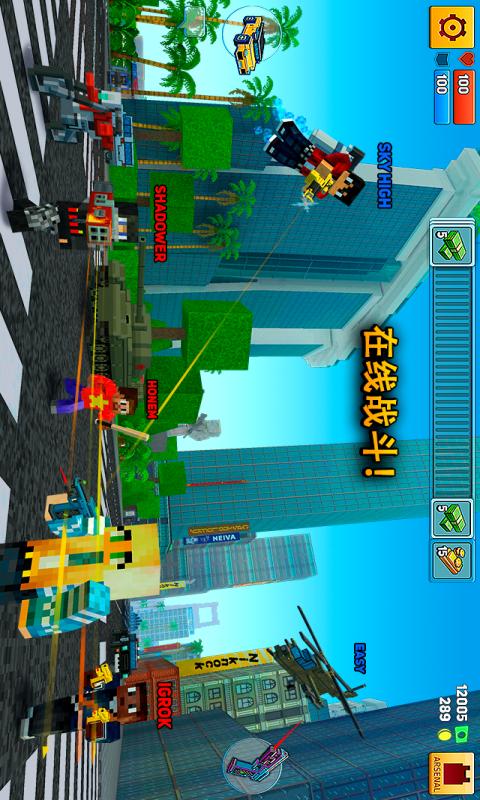像素城市战争截图