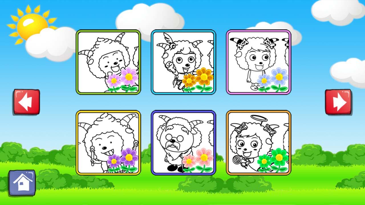 喜羊羊儿童涂鸦