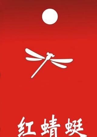 【紅抓圖精靈和RadiumForMac哪該】紅抓圖精靈和RadiumForMac對比-ZOL下載
