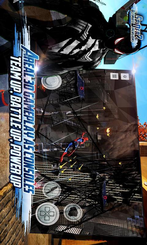 蜘蛛侠2:终极维度截图