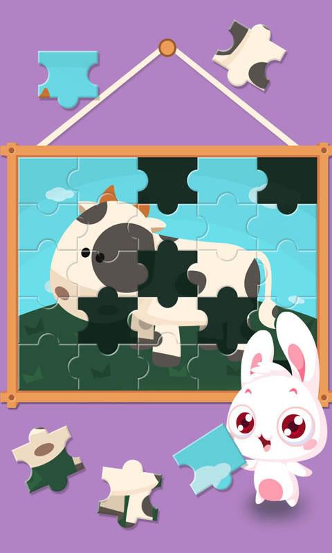 宝宝拼图-儿童游戏