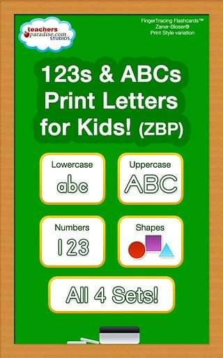 123s ABCS截图