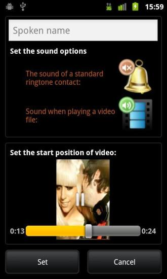 视频来电显示