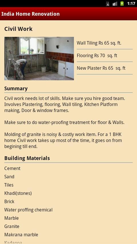 india home renovation下载_india home renovation
