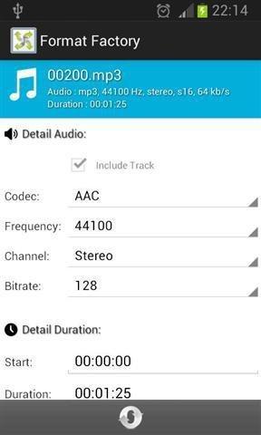 Audio Video Factory截图