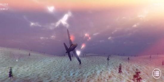 空袭3D截图