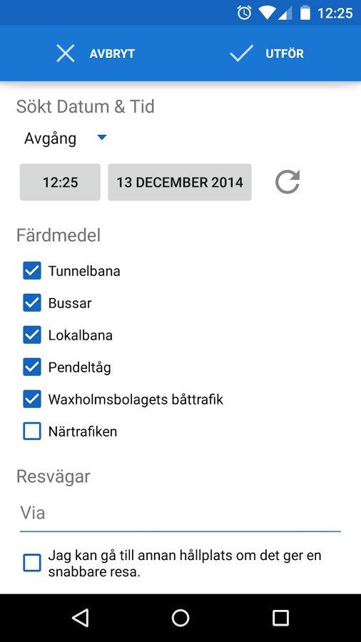 斯德哥尔摩旅行截图