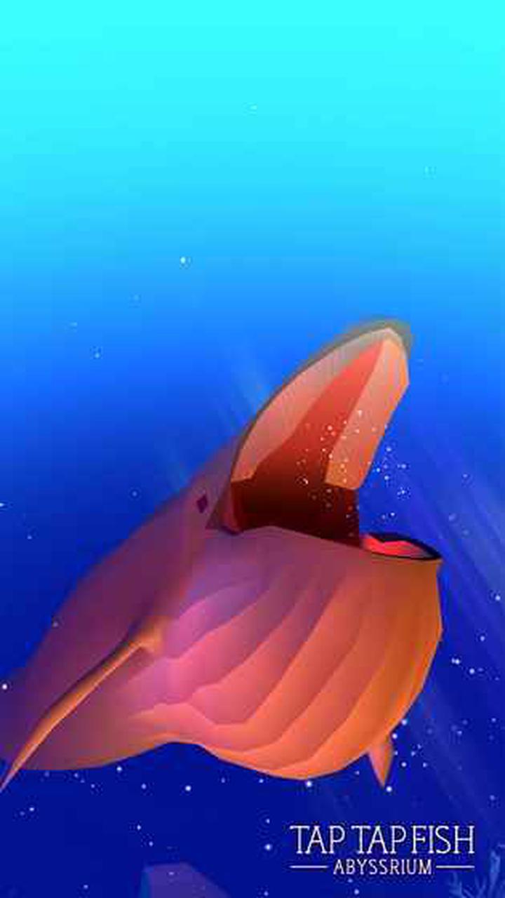 深海水族馆截图