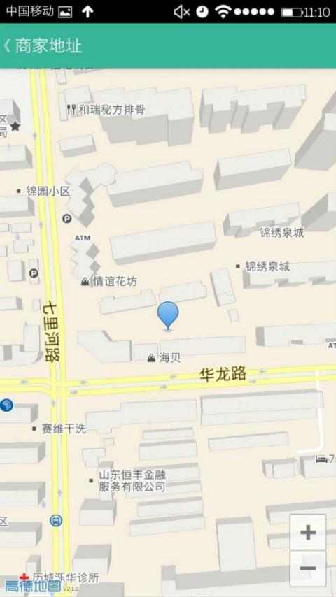 蓝海大饭店截图