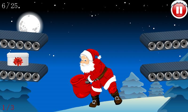 圣诞礼物狩猎
