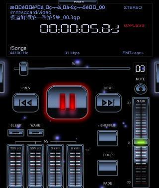中子播放器下载_中子播放器免费下载_视频下载_安卓版