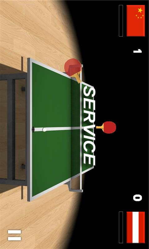 3D桌球比赛截图