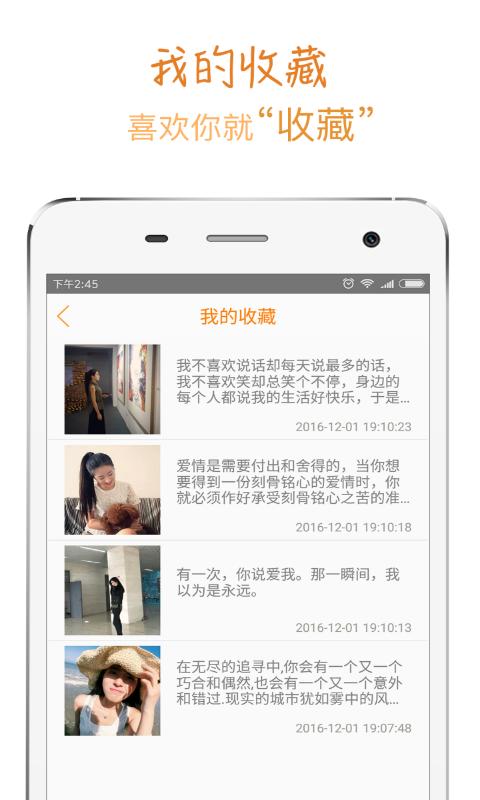 图图App