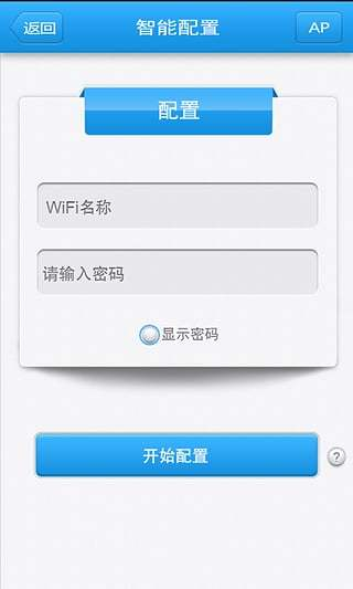 WiWo截图