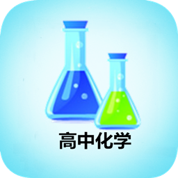 高考化学同步训练