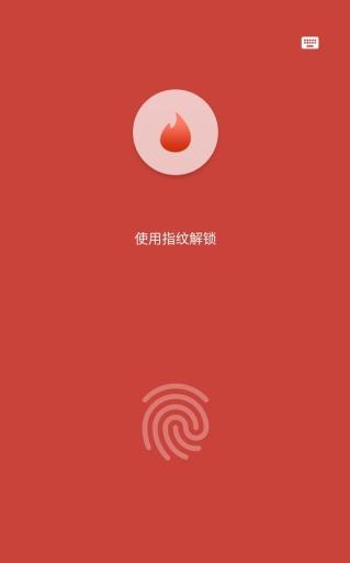 App Lock截图