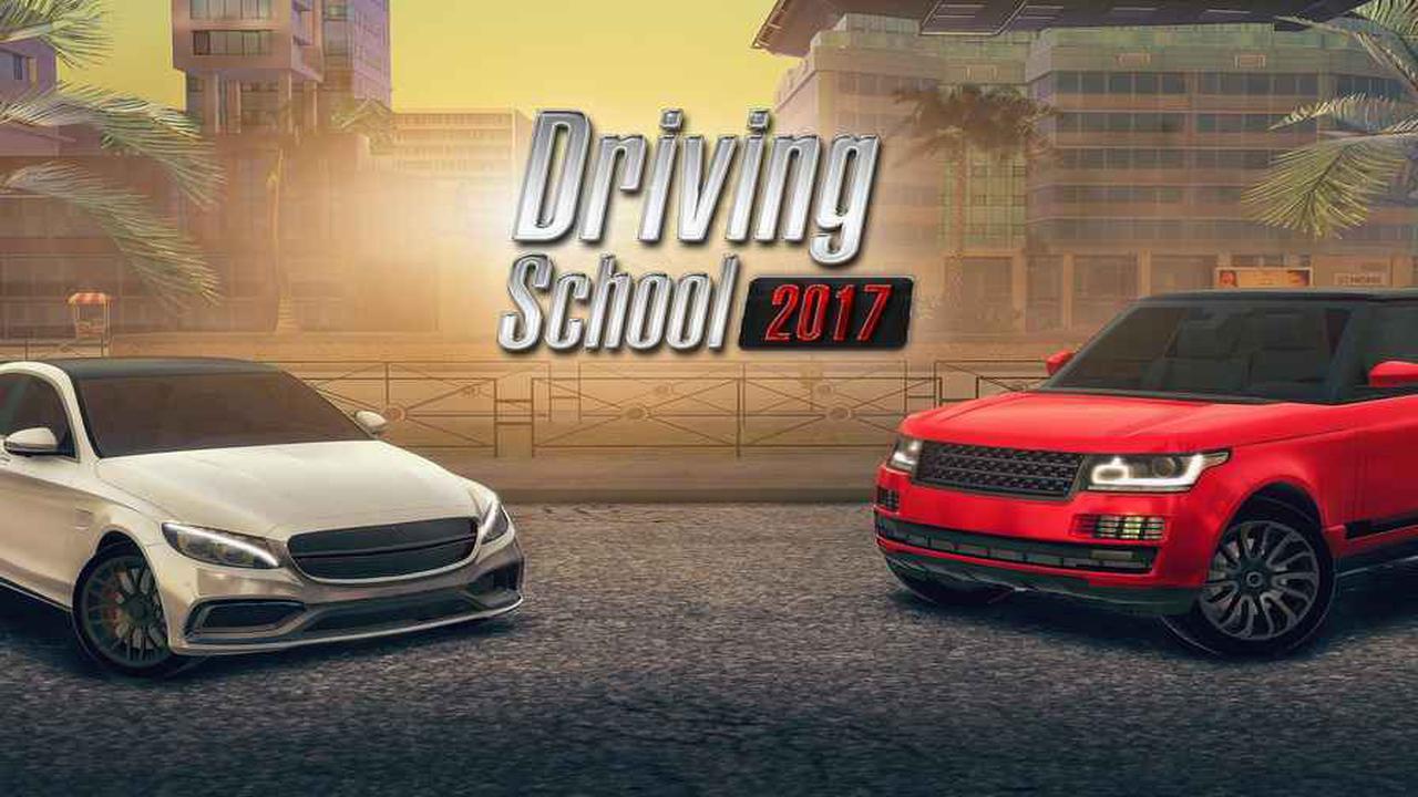 驾驶学校2017截图