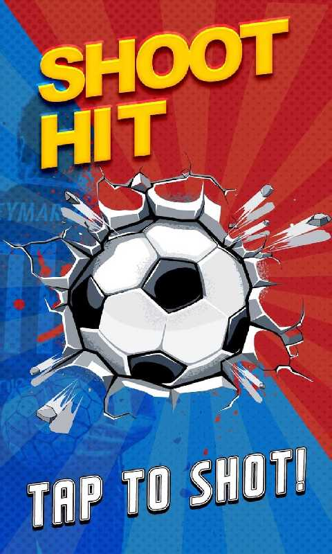 足球灌篮截图