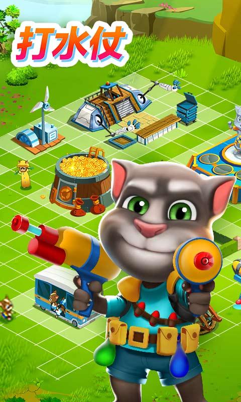 汤姆猫战营截图